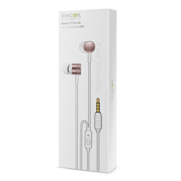 Baseus - Baseus AUX Audio Cable M30 1.5 M